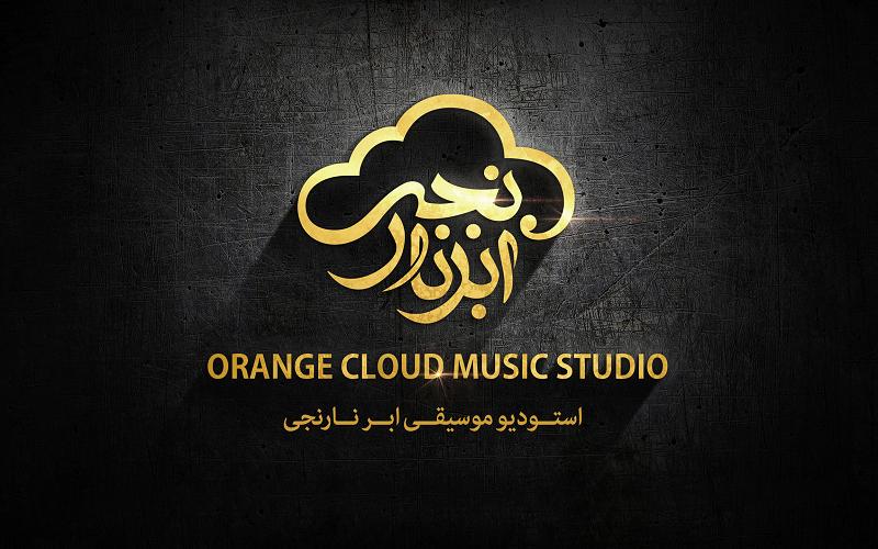 Orange%20Cloud%20Logo.png